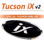 [SENSE LIGHT] Hyundai (New) Tucson ix  -  K-Logo Fashion Emblem Ver.2