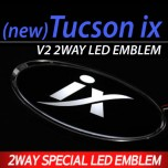 [SENSE LIGHT] Hyundai (New) Tucson ix  - LED 2Way K-Logo Emblem Ver.2