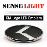 [SENSE LIGHT] KIA  - K-Logo LED 2-Way Emblem Set