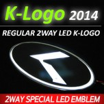 [SENSE LIGHT] KIA  - Regular LED 2Way K-Logo Emblem