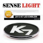 [SENSE LIGHT] KIA The New K7 - K7 Logo LED 2Way Special Emblem Set