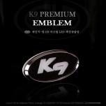 [CHANGE UP] KIA K9 - 2Way (White/Red) LED Acryl Chrome Emblem