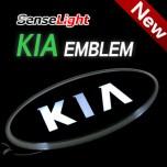[SENSE LIGHT] KIA - 2-Way LED KIA Logo Special Emblem Set