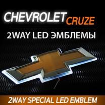 [SENSE LIGHT] Chevrolet Cruze Hatchback - 2-Way LED Emblem