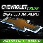 [SENSE LIGHT] Chevrolet Cruze - 2-Way LED Emblem