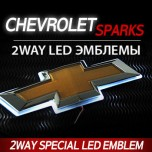 [SENSE LIGHT] Chevrolet Spark - 2-Way LED Emblem
