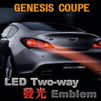 [NOBLE STYLE] Hyundai Genesis Coupe - LED 2-way Emblem Set (Front / Rear))