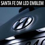 [BRICX] Hyundai Santa Fe DM - 2-Way LED Emblem Set