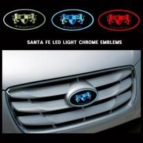 [ARTX] Hyundai Santa Fe CM - Chrome Luxury Generation LED Emblem Set