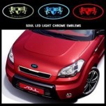 [ARTX] KIA Soul - Chrome Luxury Generation LED Emblem Set