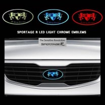 [ARTX] KIA Sportage R - Chrome Luxury Generation LED Emblem Set