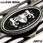 [ARTX] KIA New Soul - Luxury Generation Tuning Emblem Set