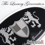 [ARTX] KIA Sorento R - Luxury Generation Tuning Emblem Set