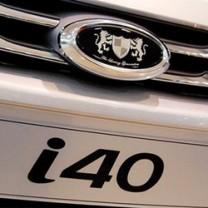 [ARTX] Hyundai i40 - Luxury Generation Tuning Emblem Full Set
