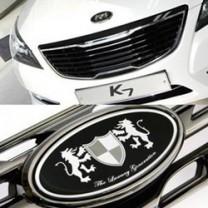 [ARTX] KIA K7 - Luxury Generation Tuning Emblem Full Set