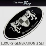 [ARTX] KIA New K7 - Luxury Generation Tuning Emblem Full Set