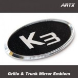 [ARTX] KIA K3 - Mirror Tuning Emblem Set