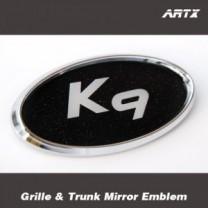 [ARTX] KIA K9 - Mirror Tuning Emblem Set