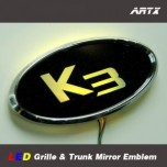 [ARTX] KIA K3 - LED Mirror Tuning Emblem Set