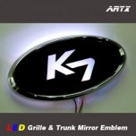 [ARTX] KIA K7 - LED Mirror Tuning Emblem Set