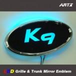 [ARTX] KIA K9 - LED Mirror Tuning Emblem Set
