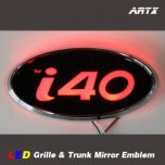 [ARTX] Hyundai i40 - LED Mirror Tuning Emblem Set No.83