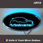 [ARTX] Hyundai Veloster - LED Mirror Tuning Emblem Set No.85