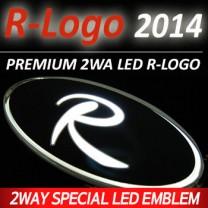 [SENSE LIGHT] KIA  - Premium LED 2Way R-Logo Emblem