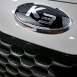 [VIP] KIA K3 - VIP-134 Luxury Tuning Emblem Set