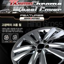 "[7X] Hyundai YF Sonata -16"" Chrome Wheel Cover Set"