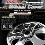 "[7X] Hyundai Grand Starex - 17"" Chrome Wheel Cover Set"