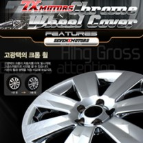 "[7X] GM-Daewoo Winstorm - 18"" Chrome Wheel Cover Set"