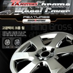"[7X] Hyundai New Santa Fe CM - 18"" Chrome Wheel Cover Set"