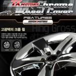 "[7X] Hyundai Veracruz - 18"" Chrome Wheel Cover Set"