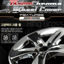 "[7X] Hyundai Veracruz - 18"" Chrome Wheel Cover Set"