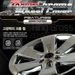 "[7X] KIA Mohave - 18"" Chrome Wheel Cover Set"