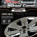 """[7X] KIA Mohave - 18"""" Chrome Wheel Cover Set"""