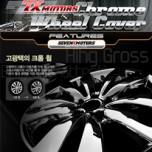 """[7X] KIA Sorento R - 18"""" Chrome Wheel Cover Set"""