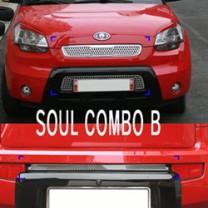 [AUTORIA] KIA Soul - Tigris Combo B Stainless Steel Molding Package