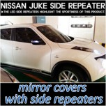 [GREENTECH] Nissan Juke - Rear View Mirror Cover Set with LED Repeaters