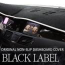 [BLACK LABEL] Land Rover Discovery 3 - Premium Non-Slip Dashboard Cover Mat