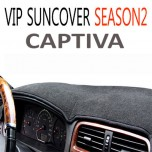 [VIP] Chevrolet Captiva - High Quality Dashboard Cover Mat Season 2