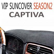 [VIP] Chevrolet Captiva - High Quality Dashboard Cover Mat Season 2