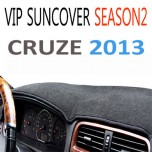 [VIP] Chevrolet Cruze 2013 - High Quality Dashboard Cover Mat Season 2