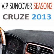 [VIP] Chevrolet Cruze 2013 - High Quality Dashboard Cover Mat Season 2
