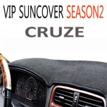 [VIP] Chevrolet Cruze - High Quality Dashboard Cover Mat Season 2