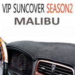 [VIP] Chevrolet Malibu - High Quality Dashboard Cover Mat Season 2