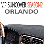 [VIP] Chevrolet Orlando - High Quality Dashboard Cover Mat Season 2