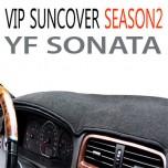 [VIP] Hyundai YF Sonata - High Quality Dashboard Cover Mat Season 2