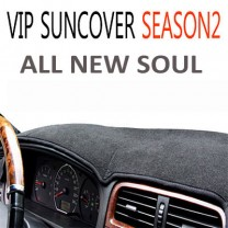[VIP] KIA All New Soul  - High Quality Dashboard Cover Mat Season 2